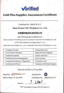 TUV certificate of FORSUN CNC Router Machine