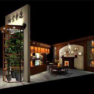 Exhibits & Scene / Prop Shops