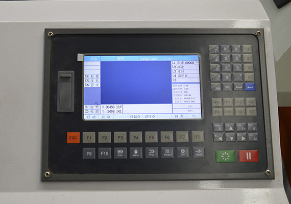 Start Controller for metal cutting machine
