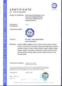 certificate of FORSUN CNC router machine