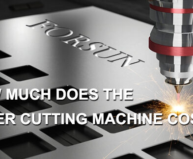 How Much Does The Laser Cutting Machine Cost?