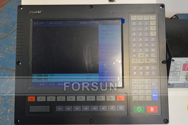 Start controller system