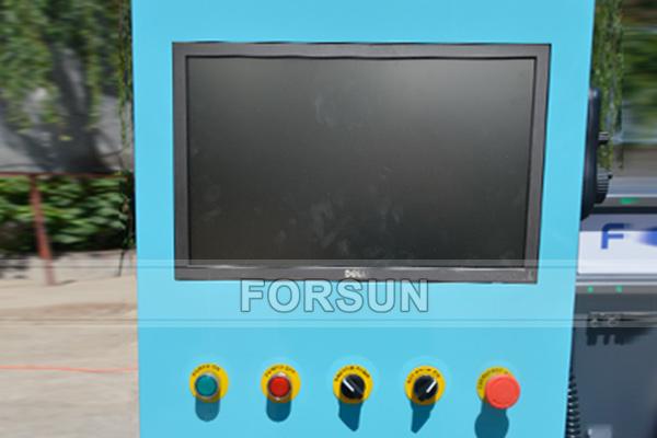 FORSUN Controller System