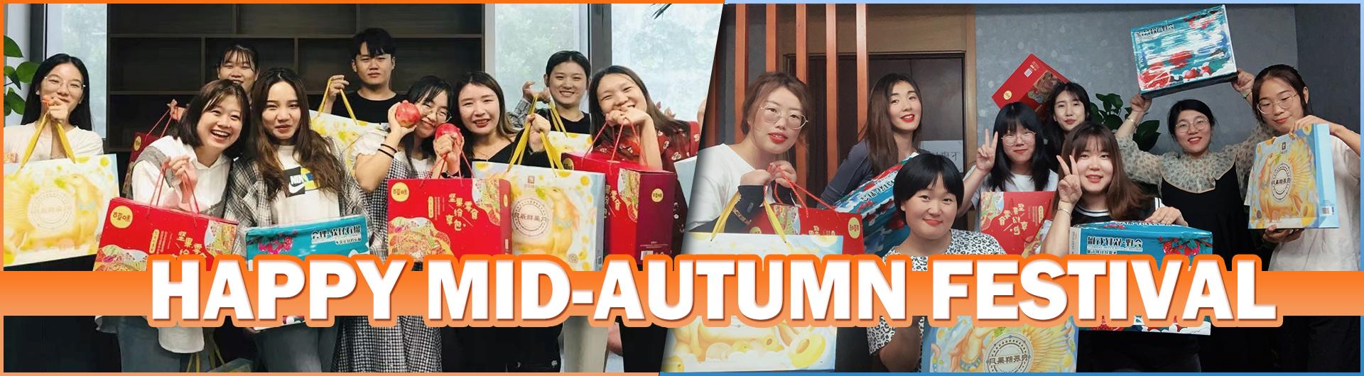 Happy Mid-Autumn Festival - FORSUN CNC